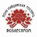 Manufacturer - Возлеспром