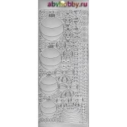 """Контурные наклейки ScrapBerry's """"Новогодние шары"""""""