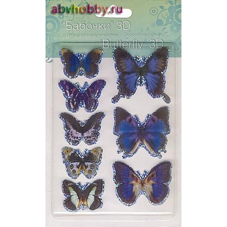 """3D наклейки """"Бабочки"""" BTFLBG-03"""