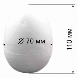 "Форма из пенопласта ""Яйцо 1"""