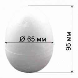 "Форма из пенопласта ""Яйцо 3"""