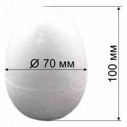 "Форма из пенопласта ""Яйцо 2"""