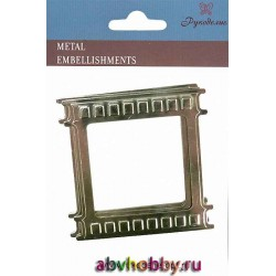 Набор рамок металлических Рукоделие HKMT24