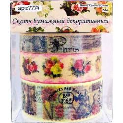 """Скотч бумажный декоративный """"Весна в Париже"""" 7774"""