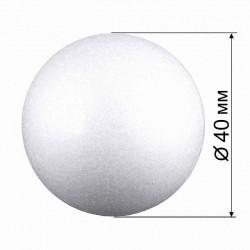 Шар пенопластовый 4 см